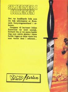 Kamps_nr8_1986_Vg_B