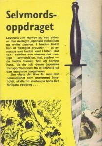 Kamps_nr2_1974_GD_B