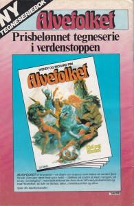 Edderk_nr4_1985_VG+_B